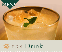 MENU Drink