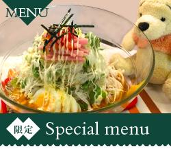 MENU Special menu